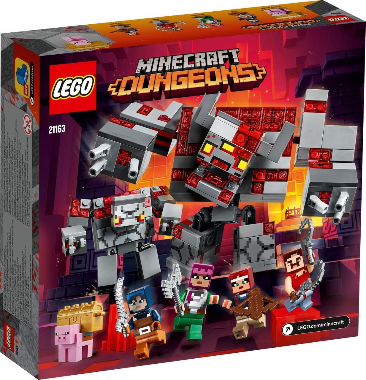 Lego Minecraft Битва за Красную Пыль
