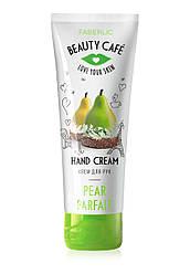Faberlic Питательный крем для рук Грушевое парфе Beauty Cafe арт 2557