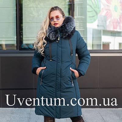 Женские зимние куртки больших размеров  50,56 волна