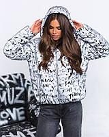 Светоотражающая зимняя куртка, фото 1