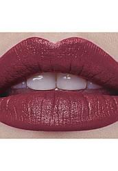 Faberlic Пробник помады для губ HD Color тон Затмение нюда арт 40900