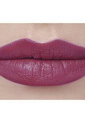 Faberlic Пробник помади для губ HD Color тон Рожева курява арт 40902