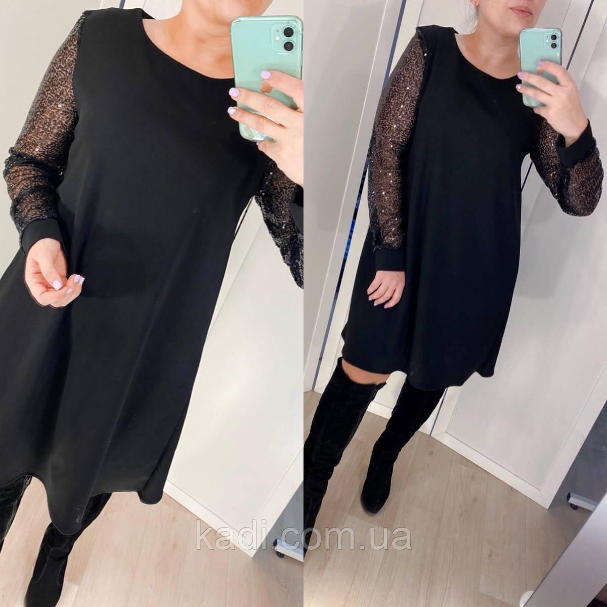 Платье с сеточными рукавами / арт.018