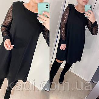 Платье с сеточными рукавами / арт.018, фото 2