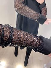 Платье с сеточными рукавами / арт.018, фото 3