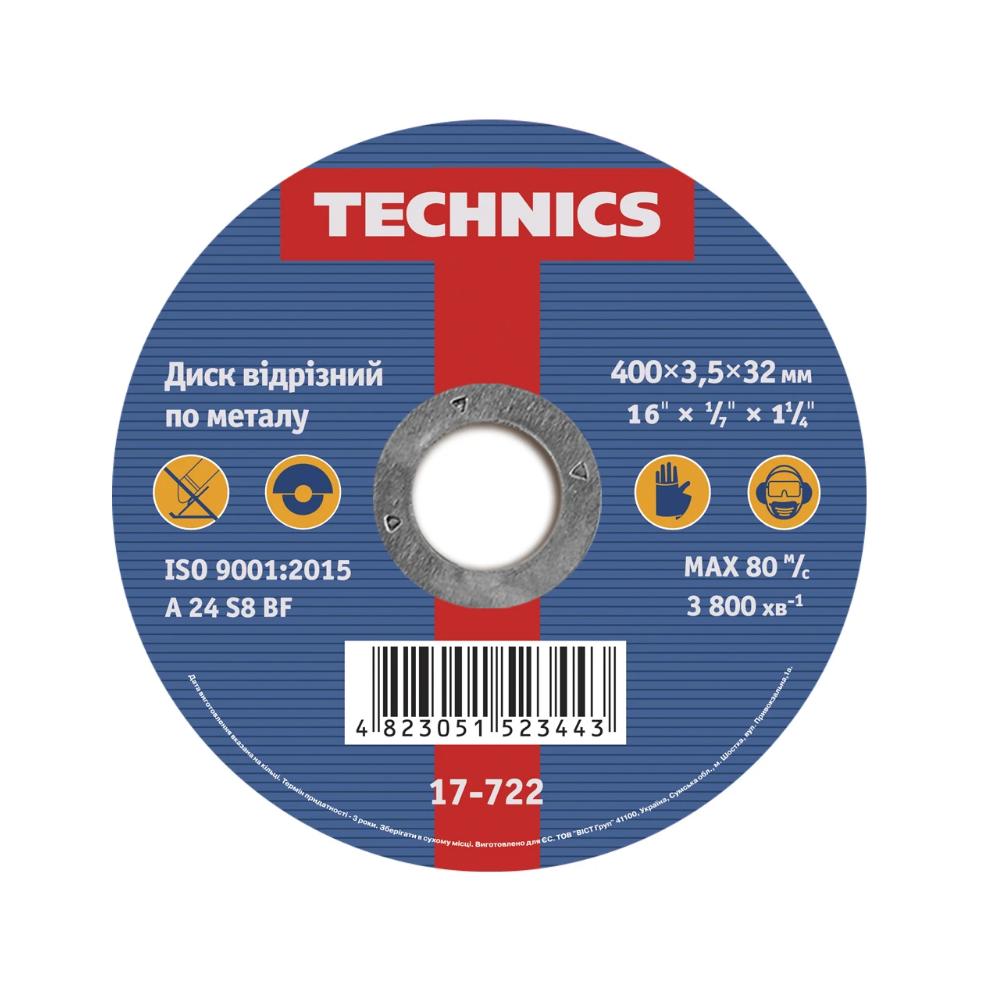 Диск отрезной Technics по металлу 400 х 3.5 х 32 мм (17-722)