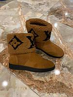 Ботинки женские Louis Vuitton SNOWDROP (Луи Виттон) арт. 105-75