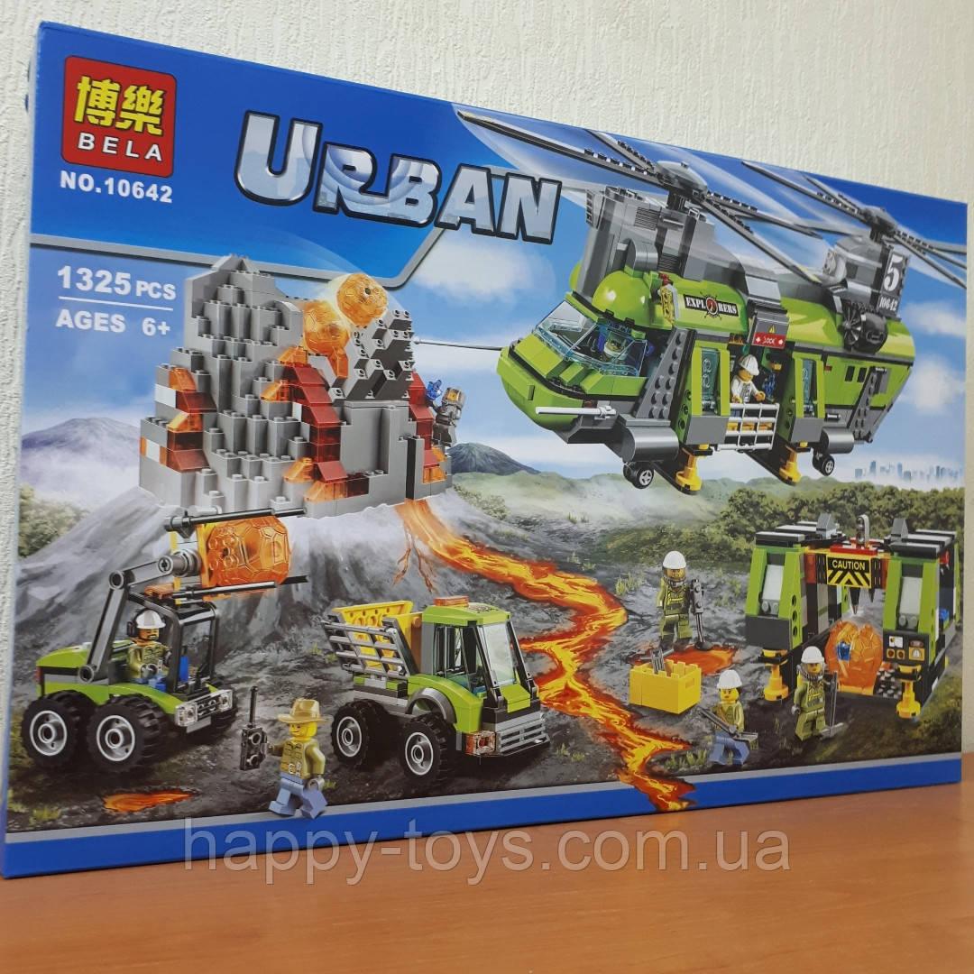 Конструктор Сити Грузовой вертолёт исследователей вулканов 1325 деталей Bela 10642