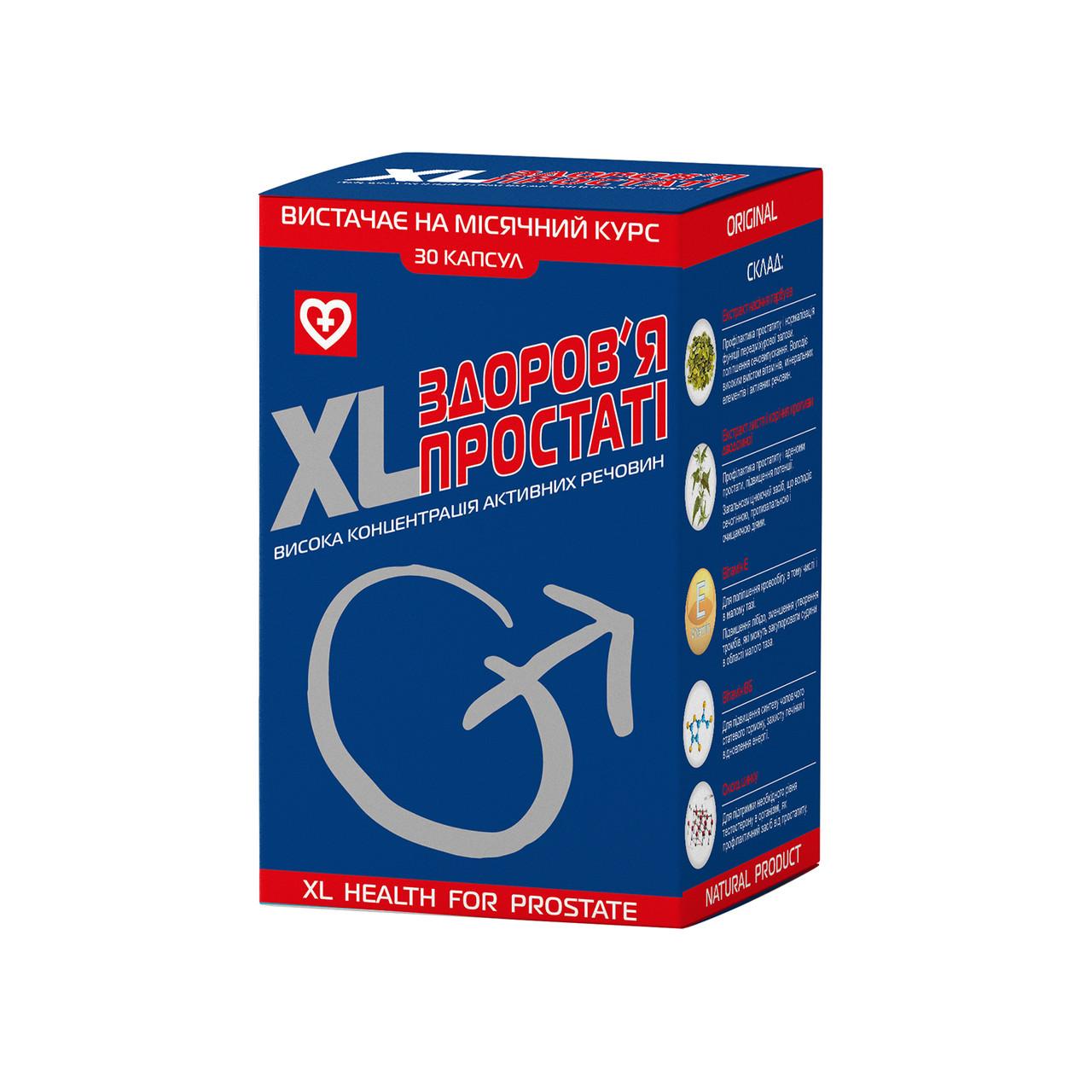 Препарат XL-ЗДОРОВЬЯ ПРОСТАТЕ №30 - для потенции, эрекции, от простатита