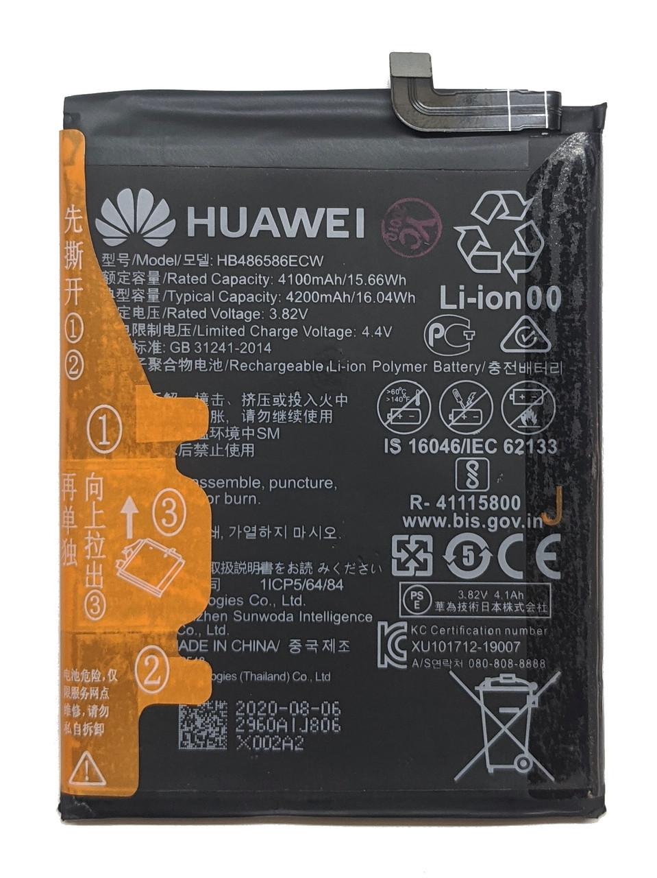 Аккумулятор Huawei HB486586ECW Mate 30 / P40 lite / Honor V30 / nova 6 SE / Nova 7i