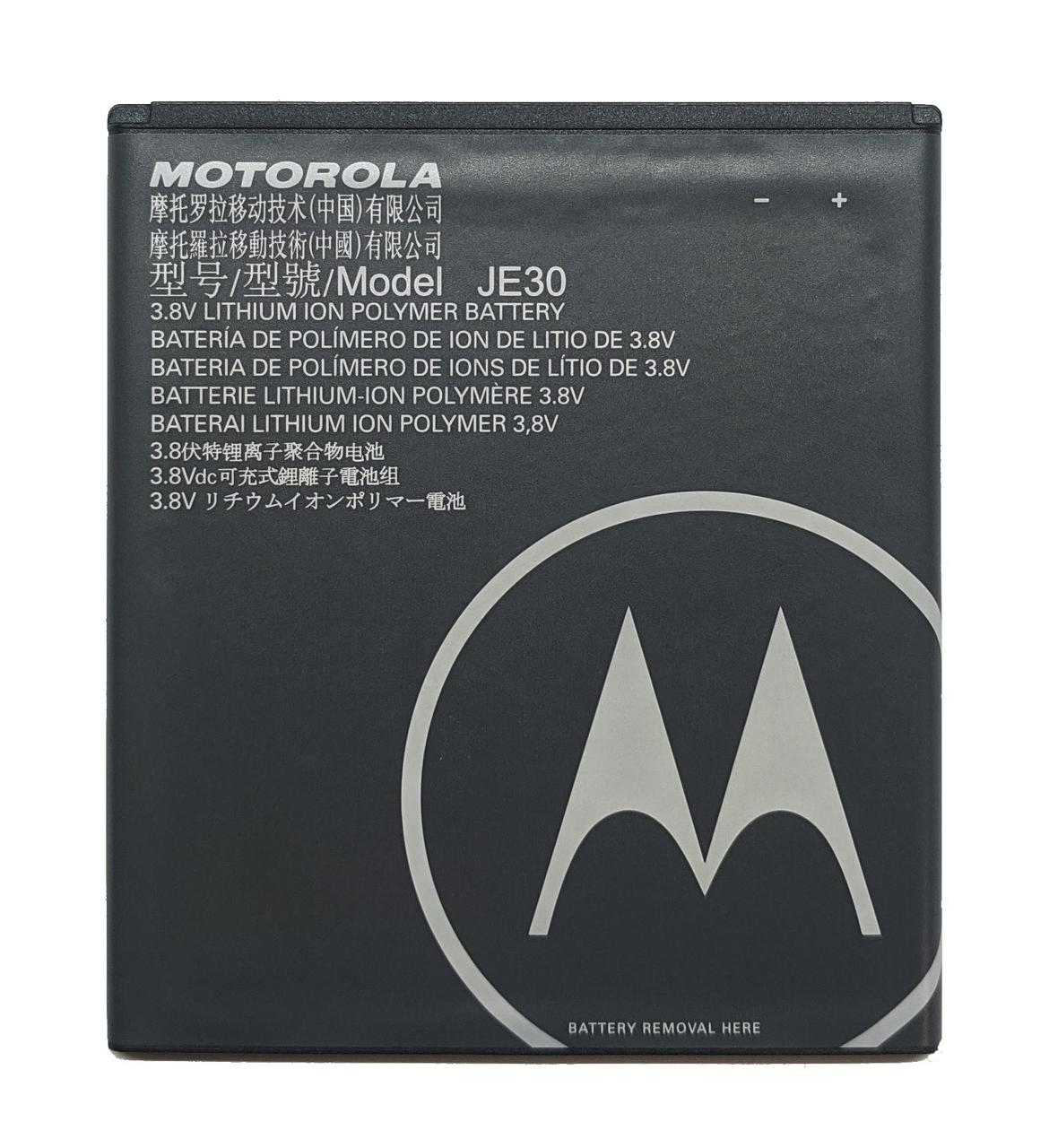 Аккумулятор Motorola Moto E5 Play / Moto E5 Go Edition JE30 Батарея