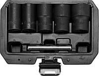 """Набор экстракторов для сломанных винтов 1/2"""" 17-27мм YATO 6шт."""