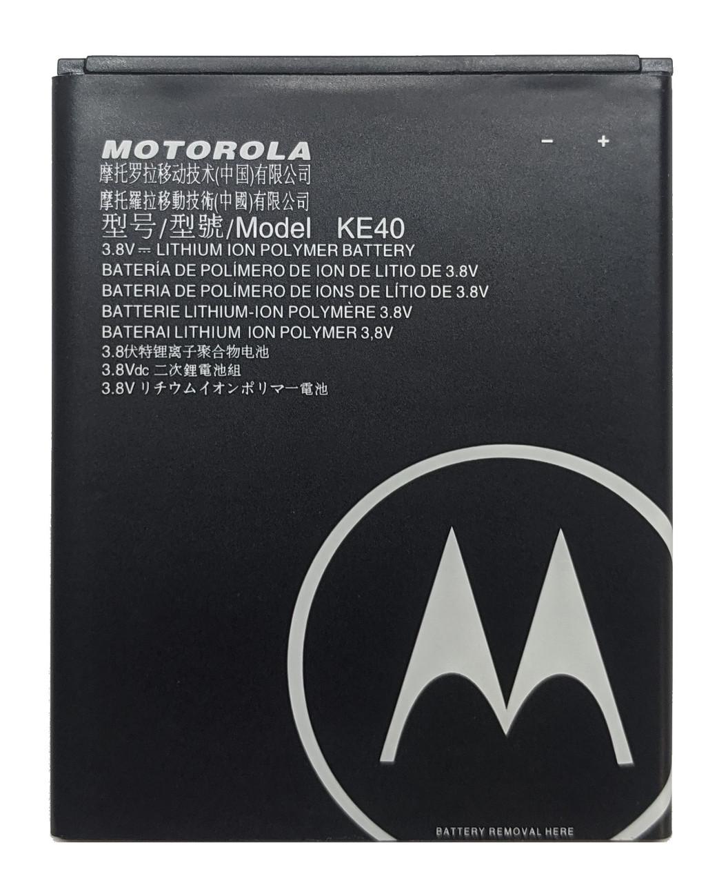 Акумулятор Motorola Moto E6 XT2005 KE40
