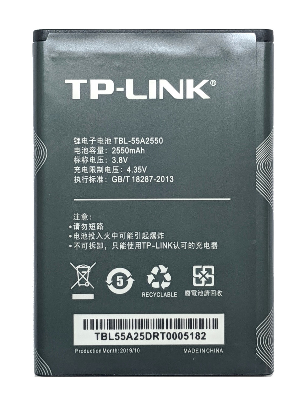 Аккумулятор TP-Link M7350 TBL-55A2550 Батарея