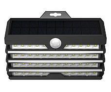 Прожектор уличный Baseus Energy Collection Series 5.1 Вт 1800 мАч Солнечная батарея 1шт. (DGNEN-C01), фото 2