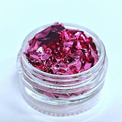 Фольга жата рожева Сусальне золото для дизайну нігтів Фарба для нігтів Фольга жата - Фольга Жатка Потель