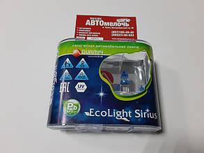 Лампа галогенна Діялуч EcoLight Sirius H1 12V 55W +100% к-т
