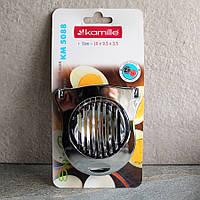Яйцерезка из цинкового сплава Kamille 10*9.5*3.5 см