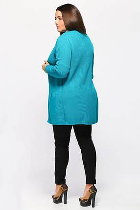 Кардиган вязаный женский бирюзовый Размер универсальный 50, фото 2