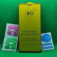Защитное стекло для Xiaomi Redmi Note 8 PRO Full Glue 9D 9H на весь экран телефона клей по всей поверхности