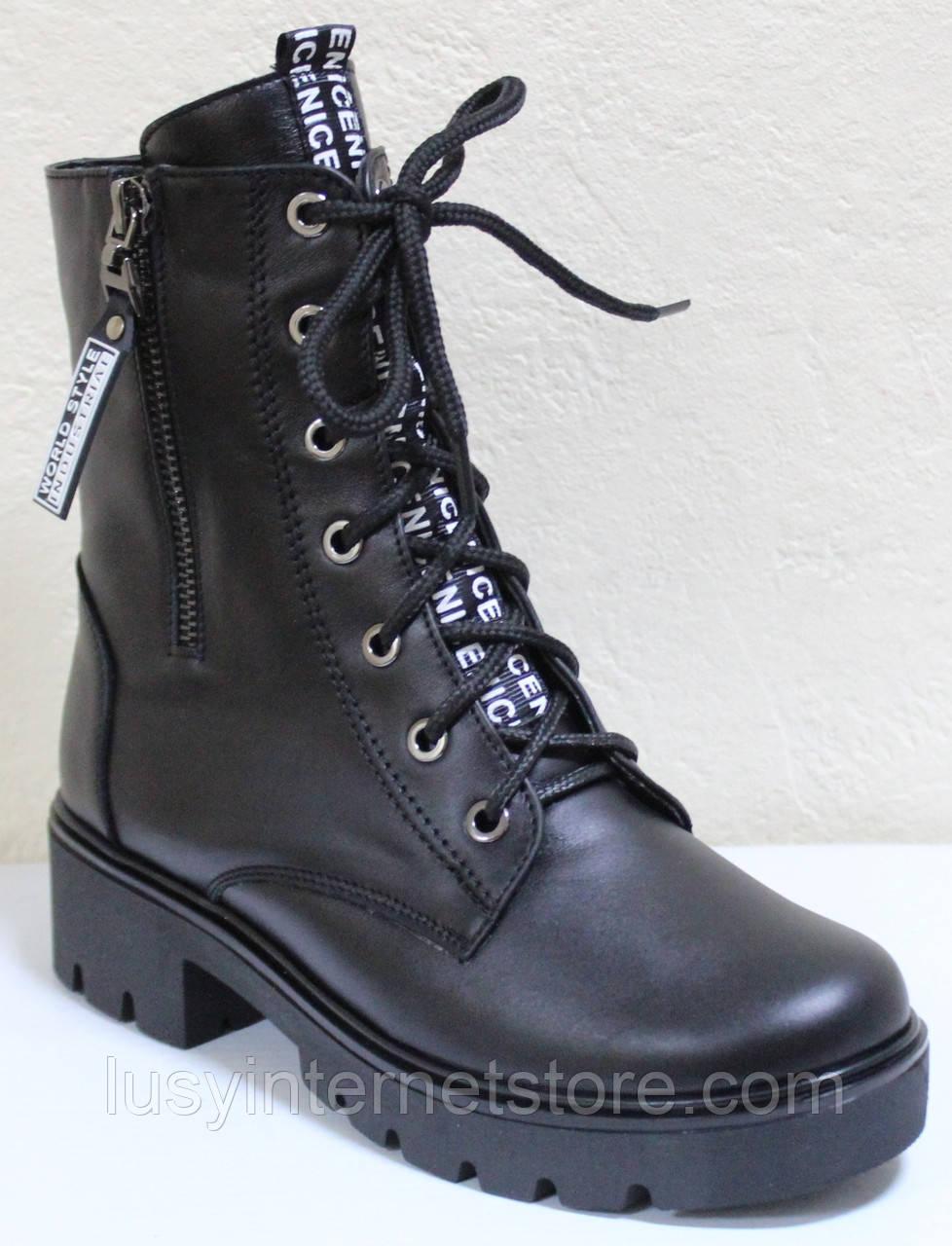 Ботинки высокие женские на байке кожаные от производителя модель БМ354Д