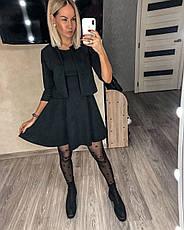 Замшевый костюм с платьем /арт.404, фото 2
