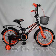 Детский Велосипед Crosser Rocky 20, фото 2