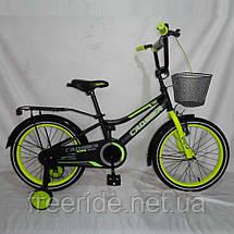 Детский Велосипед Crosser Rocky 20, фото 3