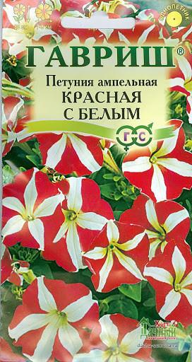 Петуния ампельная Красная с Белым 10шт
