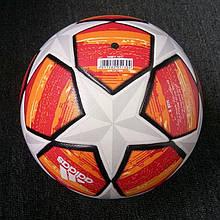 Мяч Лиги Чемпионов 2018/19, №5 бело-оранжевый
