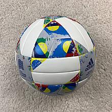 Мяч Лига Наций разноцветный №5