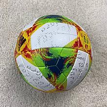 Мяч Adidas Context 19 бело-радужный №5