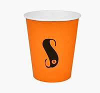 """Стакан бумажный Цветной  """"S""""Оранжевый  175 мл  50шт/уп"""