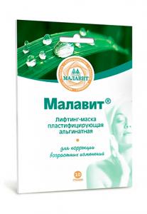 Лифтинг-маска  пластифицирующая альгинатная «Малавит» 10г. СРОК ГОДНОСТИ ДО 12,19года
