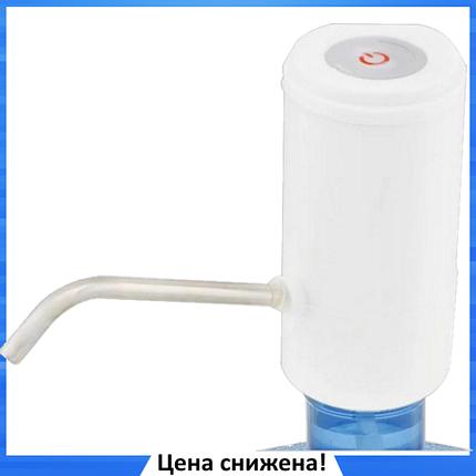 Электрическая помпа для воды DOMOTEC MS-4000 беспроводная Белая, фото 2