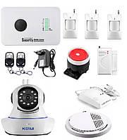 Комплект сигнализации GSM Alarm System G10C+ WI-FI IP камера для 2-х комнатной квартиры DFHJDF78D, КОД: