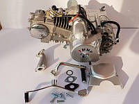 Двигатель 125 на мопед автомат Дельта Альфа Актив 22, КОД: 1538859
