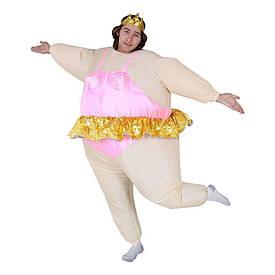 Надувний костюм Балерина