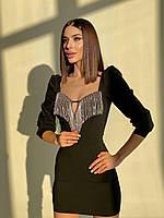 Нарядное женское платье декорированное бахромой 2XL-3XL