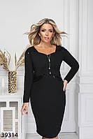 Нарядное облегающее платье с длинными рукавами, декорировано пайетками с 50 по 60 размер, фото 1