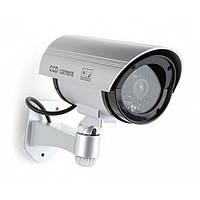 Муляж камеры видеонаблюдения обманка камера UKC CCD CAMERA 1100 hubZpCw26769, КОД: 2404924