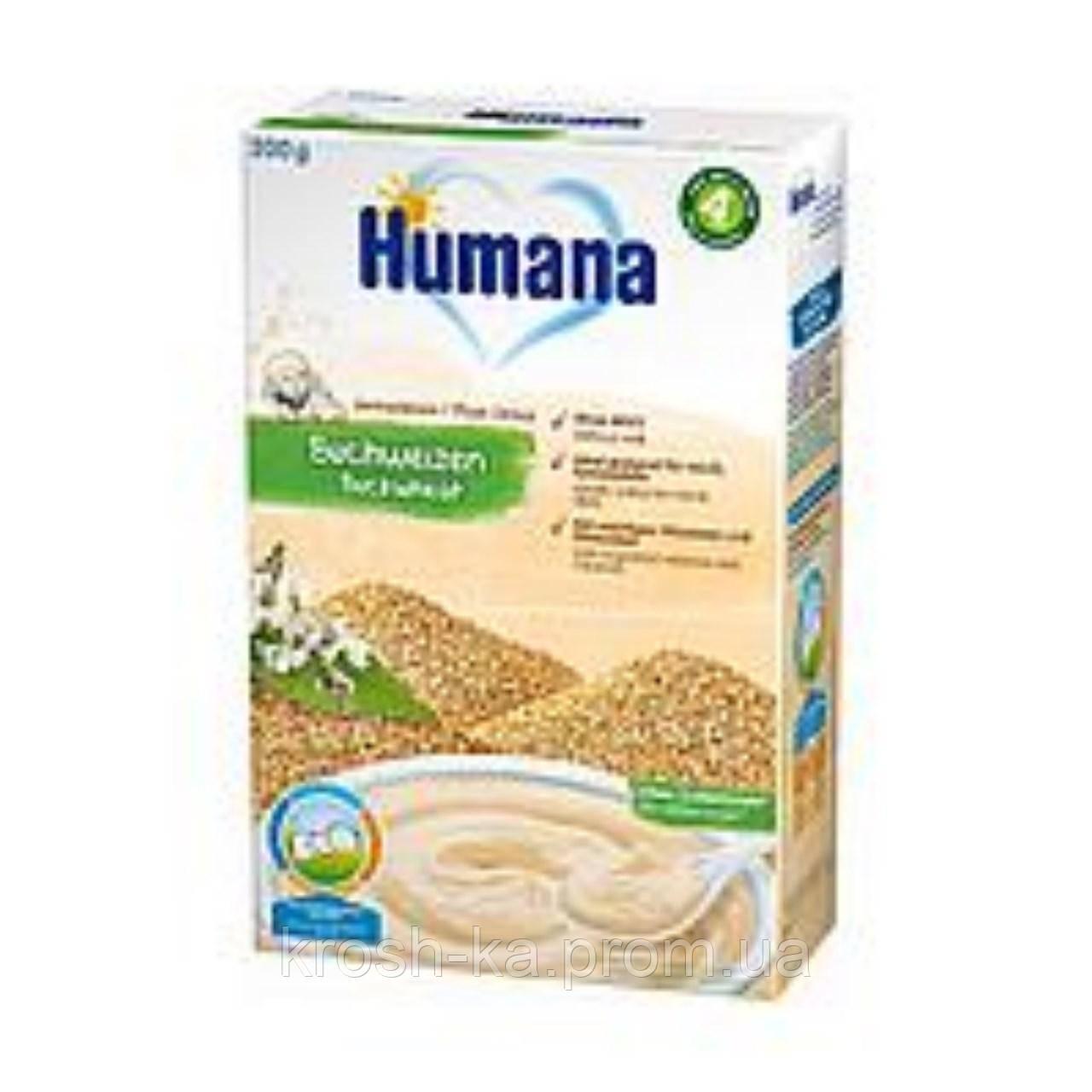 Каша безмолочная гречневая 6м+ 200г Humana Германия 77564