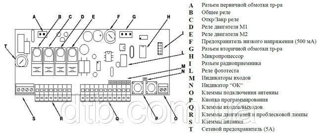 Схема платы блока управления A400 Nice 102-A.8001