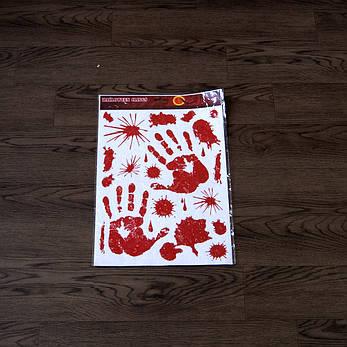 Декоративная наклейки на стену или пол кровавые следы Руки, фото 2