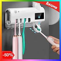 Диспенсер для зубной пасты и щеток авто, дозатор для зубной пасты Toothbrush sterilizer