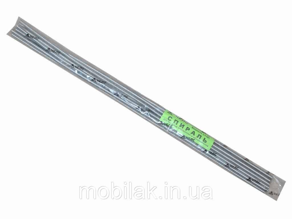 Спіраль електрична 2,5кВт (10шт) ТМ ЧЕЛС