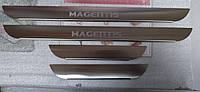 Накладки на пороги Kia Magentis II 2005- 4шт. Standart