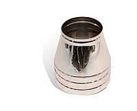 Конус із нержавіючої сталі Versia-Lux ф 300 360 мм 0,6 мм з термоізоляцією в оцинкованому кожус, КОД: