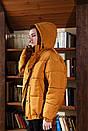 Куртка зимова Оверсайз оранж, фото 2