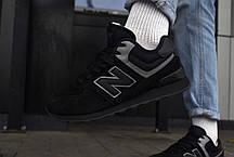 Мужские кроссовки New Balance 574 Winter Black ( Реплика ), фото 3